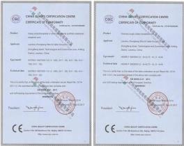 CE认证和CB测试证书