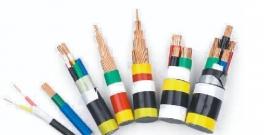电力电缆公司