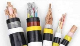 众邦电力电缆