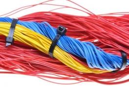 兰州众邦电线电缆价格